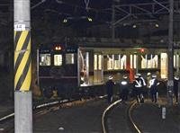飯坂線あわや列車同士衝突 反対側線路に誤進入、福島