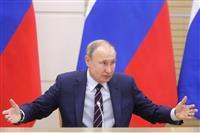プーチン氏、実権保持へ布石 改憲提案、首相交代…先手打ち始動