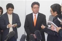 維新除名の下地氏、議員辞職否定