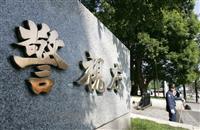 住宅火災で82歳男性死亡 東京・杉並