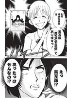 【漫画漫遊】「邦画プレゼン女子高生 邦キチ!映子さん」