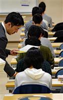 【センター試験】今年ラスト「浪人はできない」 強まる安全志向