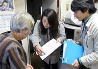 有名ラーメン店も休業に…和歌山市が19日から大規模断水
