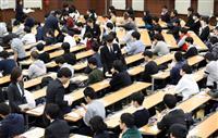 最後のセンター試験始まる 55万人が志願