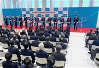 北海道7空港、一括民営化が離陸 サンケイビルなど17社出資