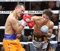 年間最高試合に井上尚-ドネア 全米ボクシング記者協会