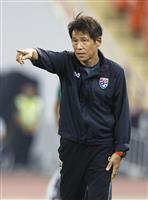 西野監督のタイは敗退 サッカーU23アジア選手権