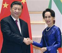 「一帯一路」推進で合意 習氏、ミャンマー訪問 ロヒンギャ問題で政府支持表明