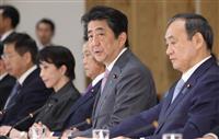 【新聞に喝!】「日本」をどうしたいのか 作家・ジャーナリスト・門田隆将