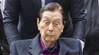 ロッテ創業者の重光武雄名誉会長が死去
