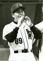 【話の肖像画】福岡ソフトバンクホークス球団会長・王貞治(79)(16)生卵事件、そして…