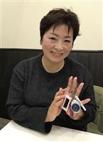 【聞きたい。】辻直美さん 『レスキューナースが教える プチプラ防災』