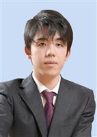 藤井七段が朝日杯4強 将棋、3連覇にあと2勝