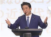 日米安保条約改定60年式典を開催 首相「世界の平和・繁栄保証する不動の柱」強調