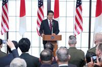 首相、世界平和への「不動の柱」 日米安保60年記念式典で強調