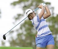 畑岡68、3打差の3位に 米女子ゴルフ第3日