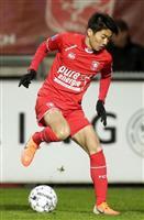 中村は終盤に出場 オランダ1部リーグ
