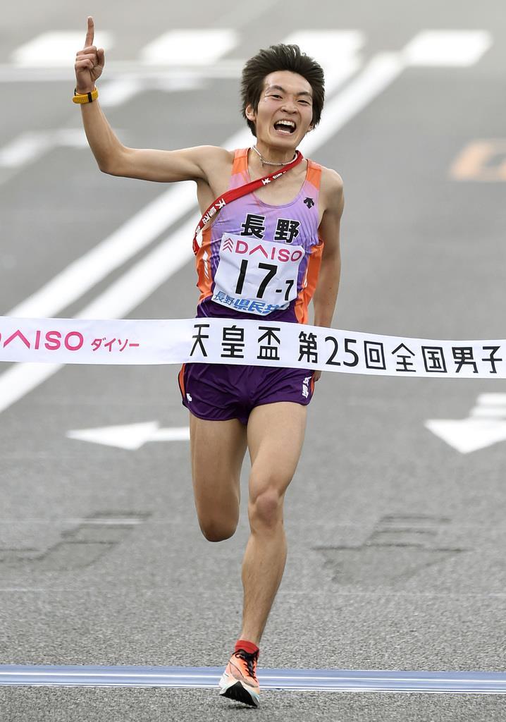 長野、大会新で8度目優勝 全国都道府県対抗男子駅伝