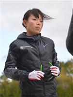 【大阪国際女子マラソン】松田瑞生 狙うは日本記録「ライバルは自分」