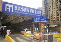 中国・武漢の新型肺炎62人に 「1700人超」との試算も
