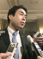 白須賀衆院議員「コメント控えたい」 IR汚職めぐり