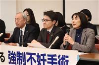 原告女性「苦しみは今も終わらず」 仙台高裁で強制不妊訴訟の2審初弁論