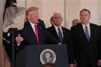 【環球異見】米・イランの対立 米ワシントン・タイムズ、政権の封じ込め奏功