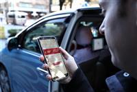 自動運転とリムジンバス、MaaSアプリでスムーズ連携 都内で実験開始