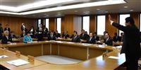 静岡県が意見集約し国交省へ回答 知事、流域10首長と確認 リニア中央新幹線