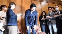 菅原前経産相、疑惑に「多くの皆さまに迷惑かけた」と陳謝、議員辞職や離党は否定
