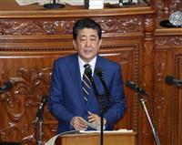 【安倍首相施政方針演説全文(1)】「東京五輪で新時代へ踏み出そう」