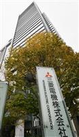 三菱電機への不正アクセス「政府としても注視」菅官房長官