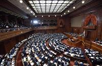 通常国会召集 首相「改革実行」を強調