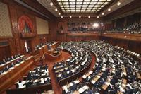西村経済再生相が経済演説 全世代型社会保障改革は「本年最大のチャレンジ」