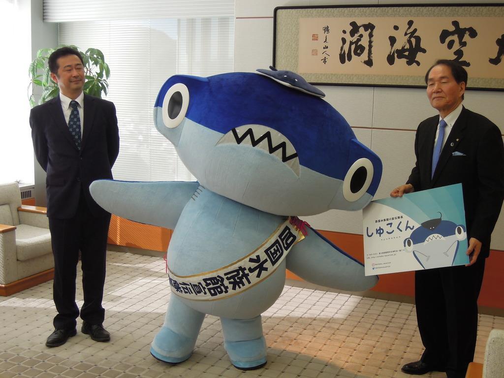四国水族館の「しゅこくん」が香川県知事を訪問