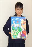 """""""平和なまち""""絵画コンテストで広島市の小学生入賞"""
