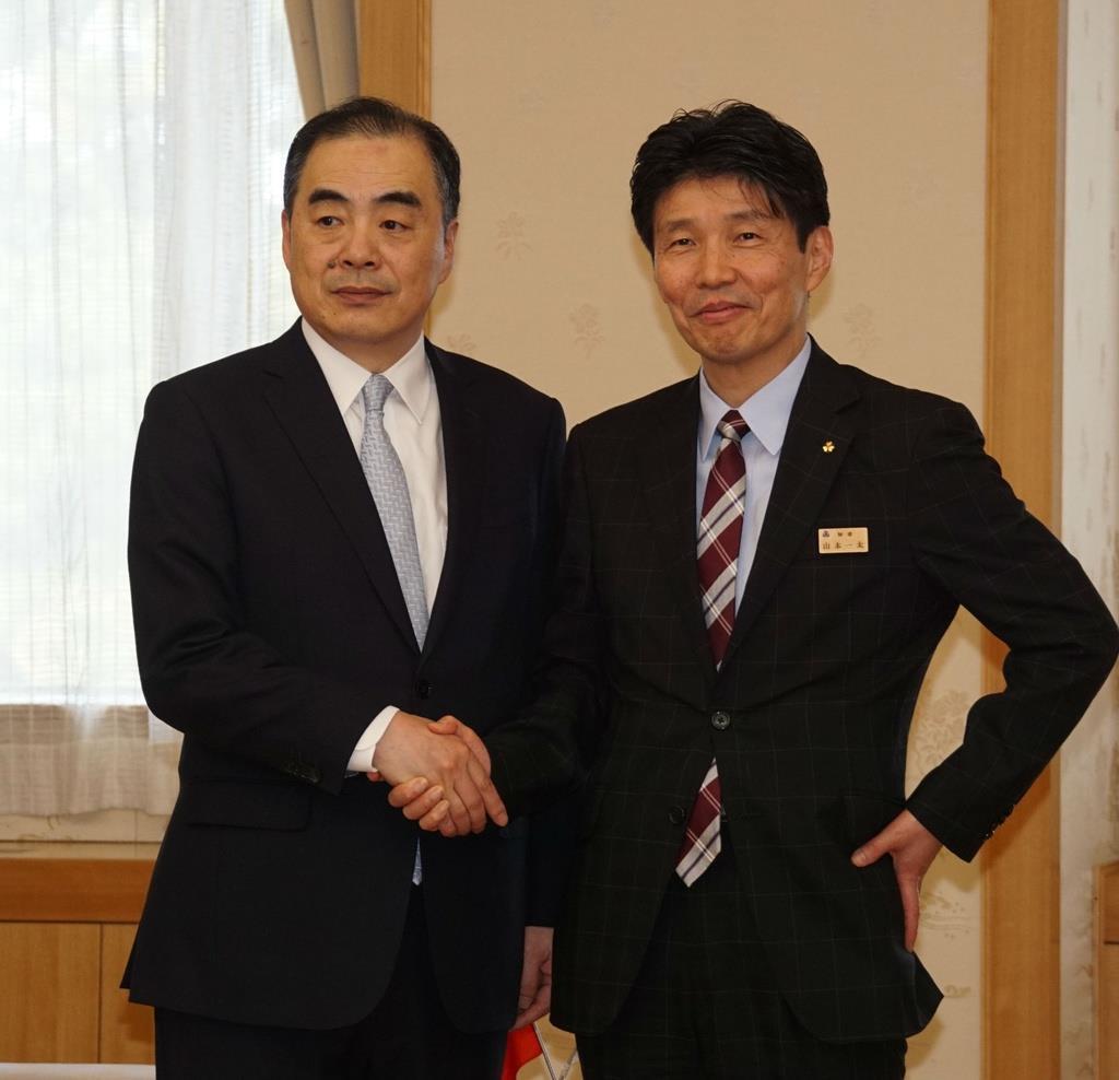 中国・孔駐日大使が山本・群馬県知事を表敬 「草津は素晴らしい…