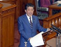 首相、改憲進展できるか 「夢のまま終わらせない」
