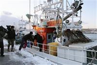 北方領土付近で相次ぐ日本漁船の連行 「安全操業」の有名無実化懸念