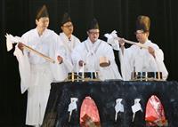 飯田の神楽、宮崎で公演 保存・継承シンポ