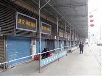 中国新型肺炎、死者3人に 発症201人、北京でも