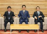 首相「全世代型社会保障」へ改革 通常国会召集