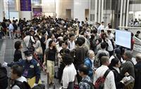 「表現の不自由展」台北でも4月から開催 内容は「検討中」