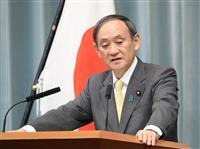 政府追悼式10年で見直しも 震災、菅氏「一つの節目」