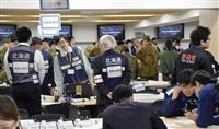 五輪マラソン控えテロ訓練 爆発想定、北海道や札幌市