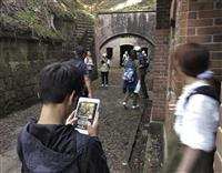 音で地域に付加価値を 「ラピュタ」で人気の和歌山・友ヶ島でAR実証実験