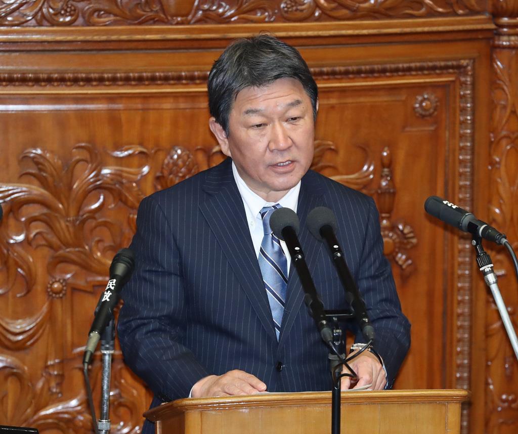 「日米同盟、さらに強化」茂木外相の外交演説要旨