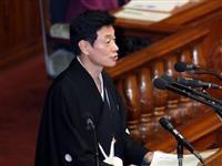 「ポスト5Gを重点的に」西村担当相の経済演説要旨