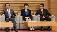 高市総務相「早期議論で国際標準に関与を」 6G実現へ官民研究会