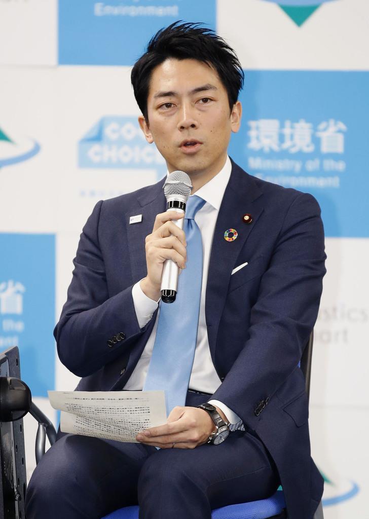 「出資は日本、建設は中国。おかしい」小泉環境相が海外支援案件…